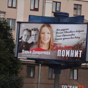 Минск готовится празднованию 75-летия освобождения от фашистских захватчиков