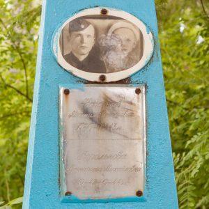 Фотография на могиле Маргариты и Михаила Корольковых. Фото О. Асратяна
