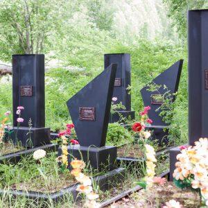 Могилы первопоселенца Сергея Слепакова и его семьи. Фото О. Асратяна