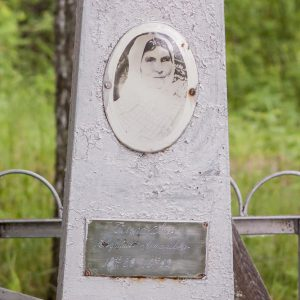 43.Слепакова Евдокия Астаповна 14.03.1886 – 26.12.1962. Фото О. Асратяна