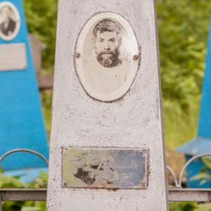 42.Слепаков Евмен Афанасьевич 09.07.1882 – 09.05.1946. Фото О. Асратяна