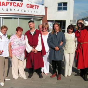 Съезд белорусов, проживающих вне пределов Республики Беларусь