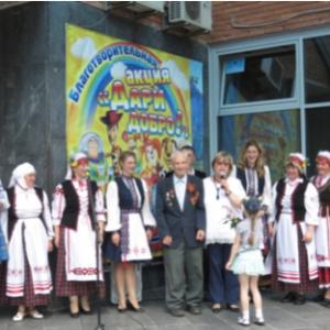Презентация мобильной выставки «Мои предки – из Беларуси!» в г. Северск