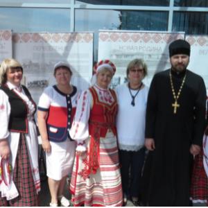 Презентация мобильной выставки «Мы родом – из Беларуси!» в г. Северск
