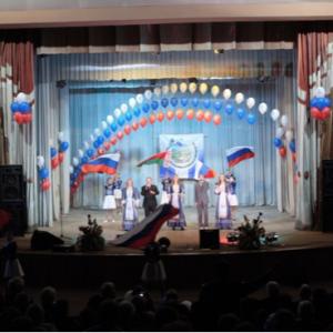 Информационно-концертная программа «Мы – дети одной страны, мы – дети одной истории! Концертный зал Федерации профсоюзных организаций Томской области
